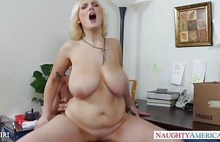 A Minha sexo gratis pai e filha BabySitter Super Sexy Come-Se
