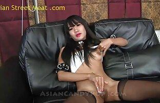 Vídeo de sexo Asiático